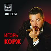 Альбом The Best Игорь Корж